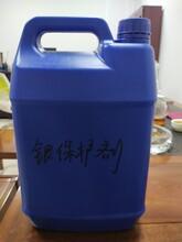 深圳黑鉻電鍍添加劑批發廠家圖片