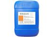 供應直銷江蘇黑鉻添加劑,江蘇黑鉻添加劑生產廠家