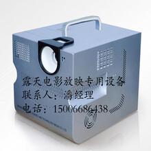 惠影HY350型农村流动数字电影放映机高清电影设备