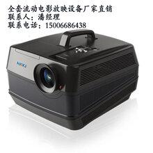 全网直销露天数字电影机,适用于公益电影放映的数字电影机