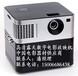 山東惠影多功能一體式電影放映機高性價比數字電影設備廠家
