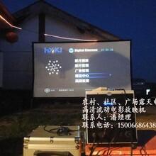 惠影ZD-10型农村流动电影放映机报价_数字电影放映机价格