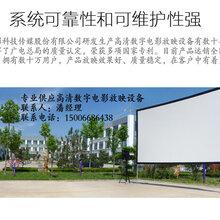 山东惠影科技高清露天流动电影机厂家惠影HY新款一体式电影放映机