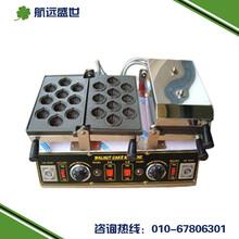 单板电热核桃酥机二板翻转核桃糕机韩国电热核桃饼机商用核桃华夫饼机图片