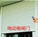 石家庄安装电动卷帘门欢迎来电洽谈合作。