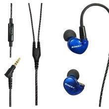自主研发BD05圈铁耳机完美音质动铁音乐耳机动圈+动铁耳机