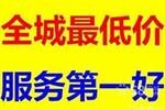 郑州代理记账价格,郑州代理记账介绍,郑州代理记账机构