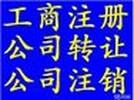 郑州简易工商注册价格,郑州简易工商注册介绍