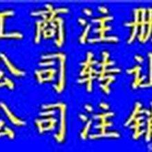 郑州高新区简易快速工商注册价格,郑州高新区简易快速工商注册介绍