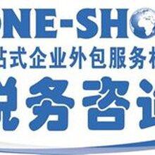 郑州专业工商税务代理记账找简易事务图片