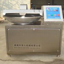 高速变频斩拌机,千叶豆腐斩拌机,ZB40厂家直销图片