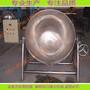 山东电加热夹层锅电煮锅导热油夹层锅猪蹄卤煮锅图片