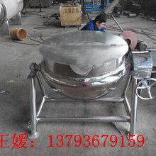 供应强大品牌500升蒸汽全钢夹层锅蒸煮锅——厂家直销图片