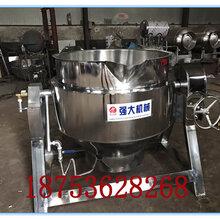 海产品蒸煮锅电加热夹层锅不锈钢炒锅400L夹层锅