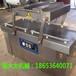 淀粉真空包装机调味品真空包装机不锈钢抽真空包装机