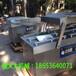 红肠真空包装机双室半自动真空包装机