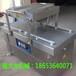 食品真空包装机双室肉制品包装机粮食包装机