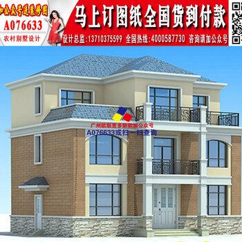 三层二层外观效果图Y769手雷农村小别墅别墅弹做怎么图纸的图片图片