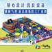 天津儿童乐园儿童游乐设备生产厂家,海盗风格淘气堡定做淘气