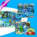 室内淘气堡/儿童游乐园/亲子乐园/游乐场设备
