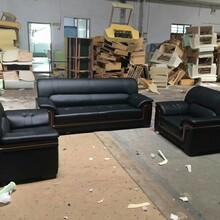 办公室组合沙发价格办公室沙发接受一套定制厂家