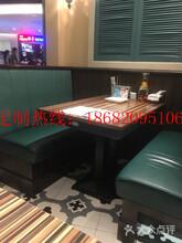 出售质保五年的西餐厅卡座沙发样品,定制报价,现代中式行一家具