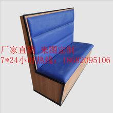 新疆工业风卡座沙发北欧风卡座沙发图定做沙发的厂家
