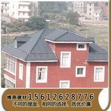 香河树脂瓦批发树脂瓦安装防火阻燃质保30年