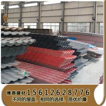 天津武清合成树脂瓦厂家量大优惠防火阻燃