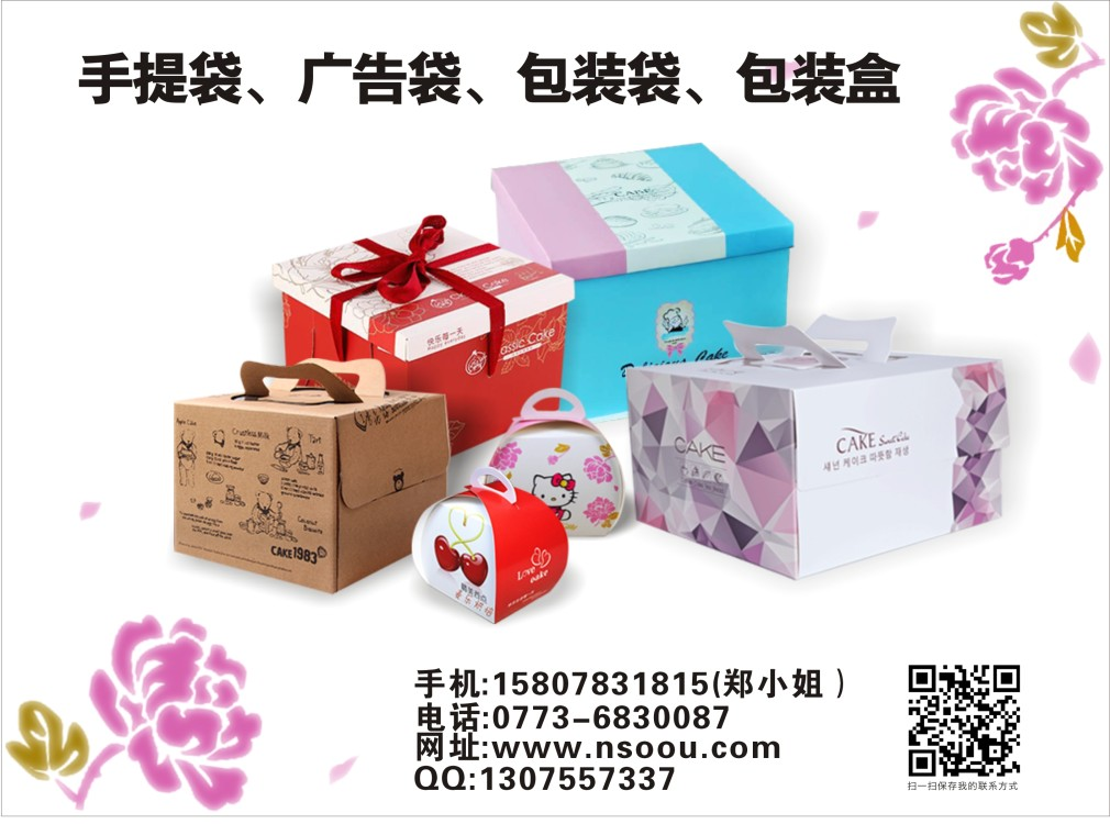 广西能手包装提供包装定制服务