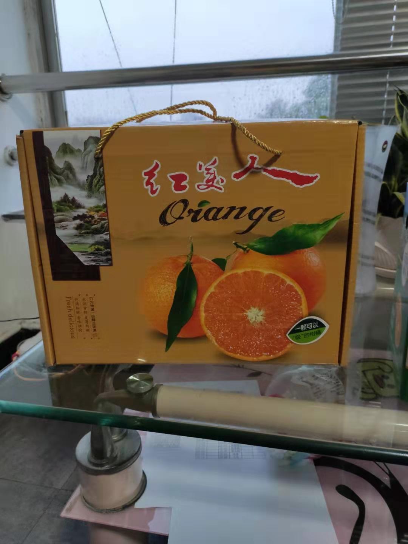 广西柑桔生产包装