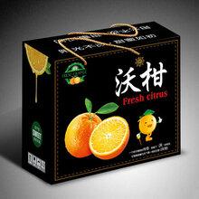 广西水果礼盒生产批发图片