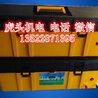 北京虎头机电科技发展有限公司(郑伟)