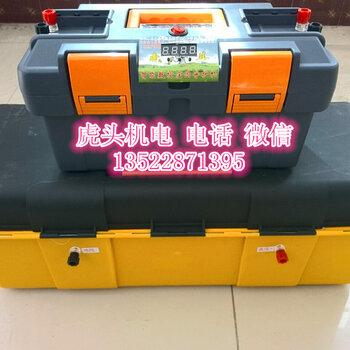 北京虎头机电科技发展有限公司