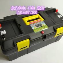 漳州电捕野猪工具多少钱拉铁丝野猪捕捉器图片