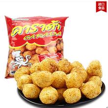 泰国鸡味米球图片