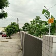 广州锐盾电子围栏应用实例