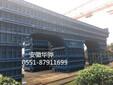苏州桥梁模板钢模板定型钢模板