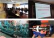 工業品業務流程-4P引導技術與價值營銷工業品營銷研究院