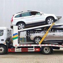 10吨大板拖车多功能轿运车一拖二