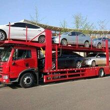 多功能轿运车二位板新车周转轿运车