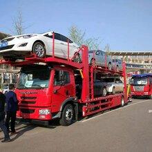 新款轿运车板上二台新车周转轿运车