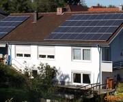 一套3KW民用太阳能发电系统成本是多少?图片