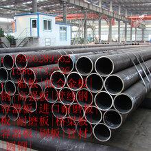 乐东鞍钢产的12Cr2MoWVT精轧无缝管每米价格