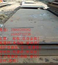 黔东南陕西29mm厚的DH32沙船用钢板每米价格