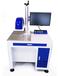杭州半导体激光打标机销售CO2激光打标机