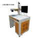 金华光纤激光打标机义乌激光镭射机专业维修
