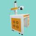 上海激光打标机故障免费检测快速维修