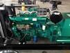 南京150KW拖车移动发电机150kw便携式移动发电机、柴油发电机组