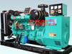 大型发电机组厂家直销绵阳300kw潍柴静音柴油发电机组全国联保